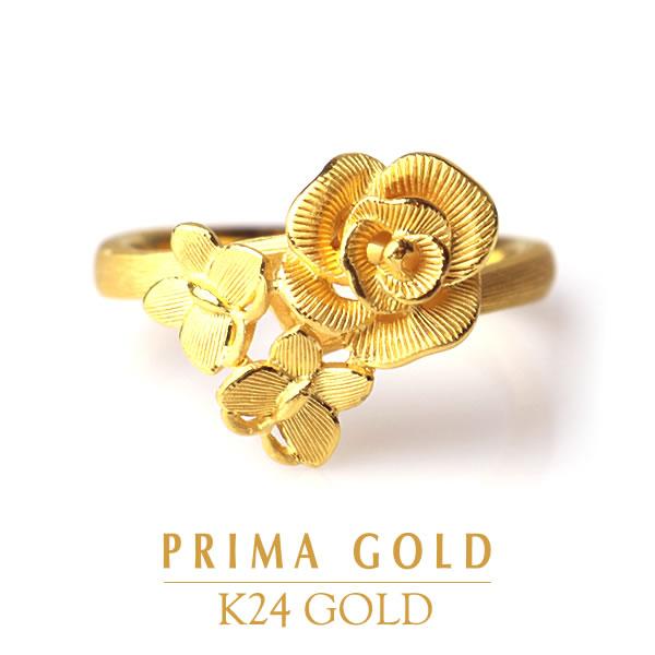 純金 24K 指輪 バラ 蝶 レディース 女性 イエローゴールド プレゼント 誕生日 贈物 24金 ジュエリー アクセサリー ブランド プリマゴールド PRIMAGOLD K24 送料無料