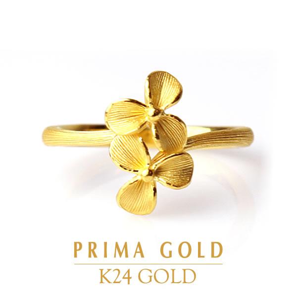 純金 24K 指輪 フラワー 花 レディース 女性 イエローゴールド プレゼント 誕生日 贈物 24金 ジュエリー アクセサリー ブランド プリマゴールド PRIMAゴールド K24 送料無料