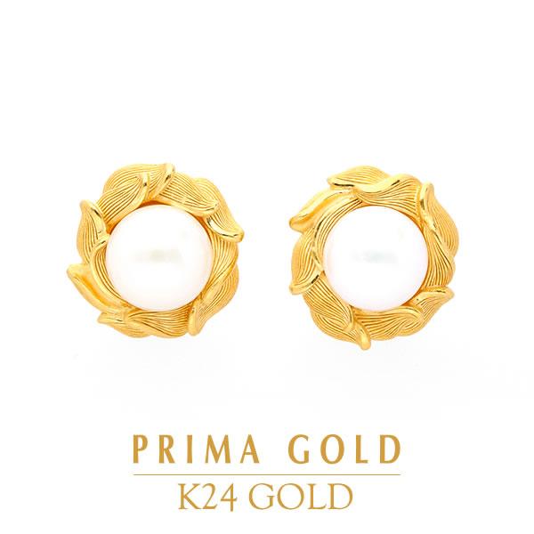 純金 24K ピアス マベパール 真珠 レディース 女性 イエローゴールド プレゼント 誕生日 贈物 24金 ジュエリー アクセサリー ブランド プリマゴールド PRIMAゴールド K24 送料無料