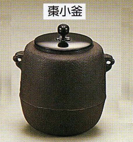 【茶道具】棗小釜 菊池政光(木箱入り)