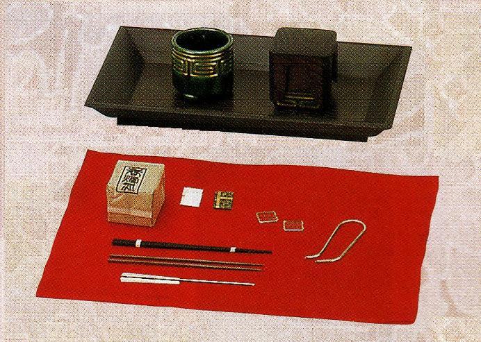 【茶道具】桑 香盆セット(香たどん付)