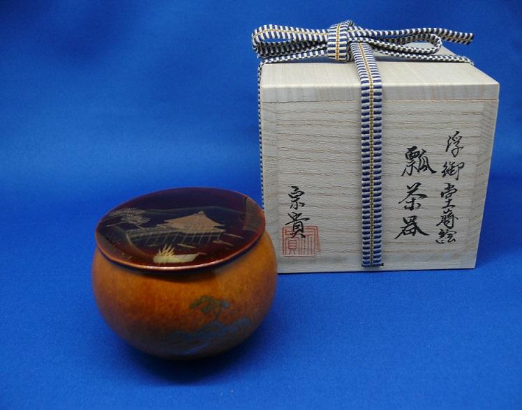 【茶道具】瓢茶器 浮御堂宗貴作