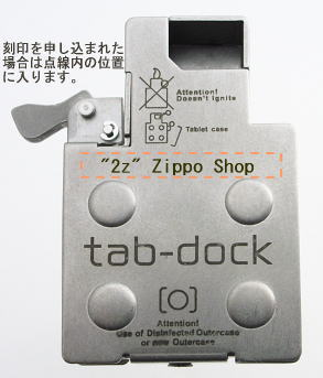 ( Zippo ) Zippo lighters Zippo lighter Accessories: pill case frisk. Such as Tablet case tab-dock ( タブドック ) engraved Zippo lighters Zippo ZIPPOlighter lighter writer-Zippo-