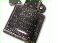 zippo/ライター/ジッポライター/インサイド(内側)刻印サービス