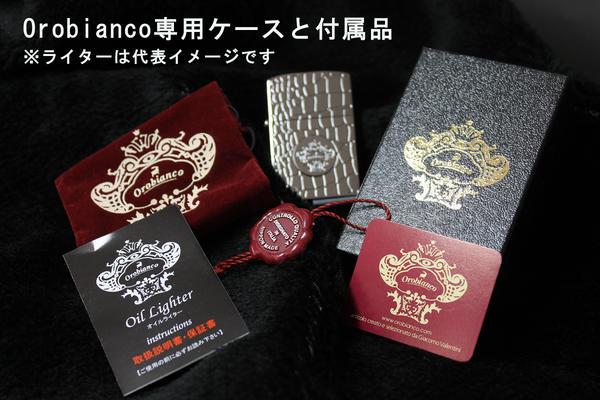 zippoライターメタル・彫刻メッセージOrobianco(オロビアンコ)箱