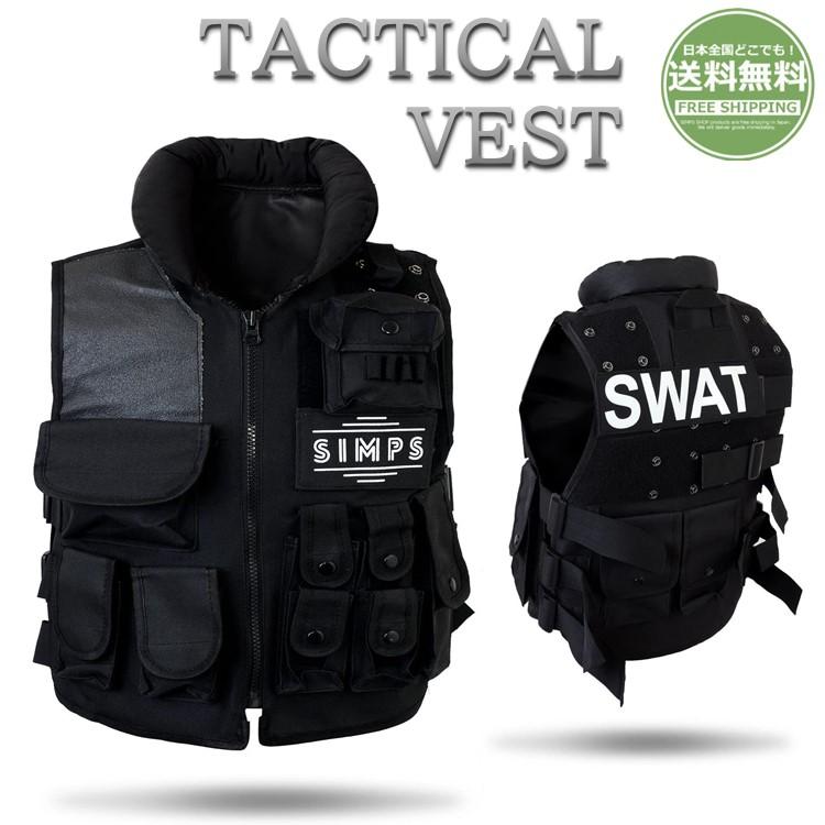送料無料 タクティカルベスト サバゲー ミリタリー 倉庫 数量は多 ベスト SWAT 装備 特殊部隊 調節可能 ブラック sm-021 コスプレ カスタムワッペン付き フリーサイズ 防弾チョッキ