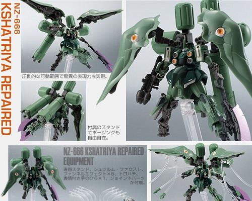 バンダイ機動戦士ガンダムASSAULT KINGDOM EX041Box
