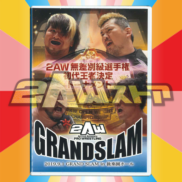 家でプロレスを楽しもう! 【DVD】GRAND SLAM in 後楽園ホール(2019年9月1日)