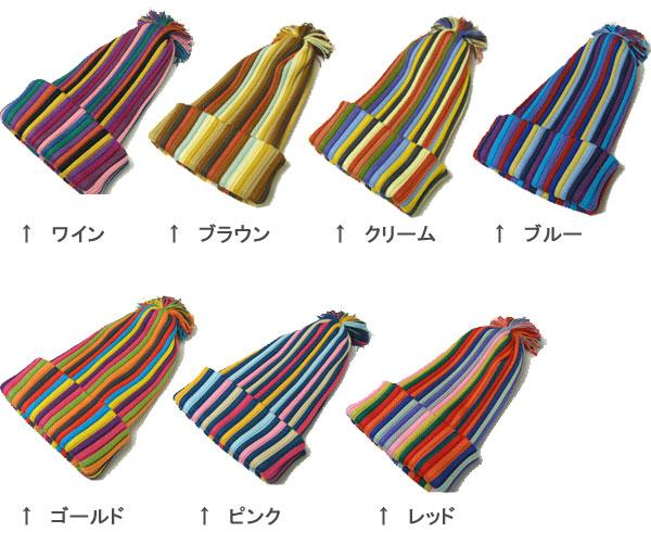 Matsui motor Museum-knit caps / F-2912C