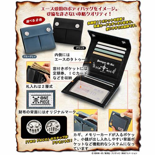 Fire fist ACE wallet / ONE PIECE