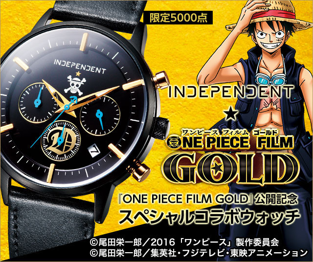 film gold english sub