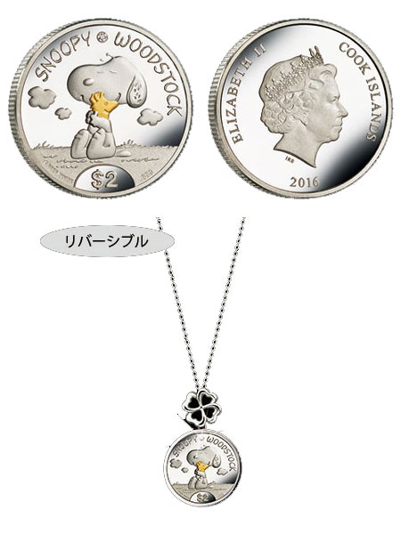 800b91e85 Pure silver coin pendant / peanut adult present goods-limited with ハッピーハグ silver  coin ...