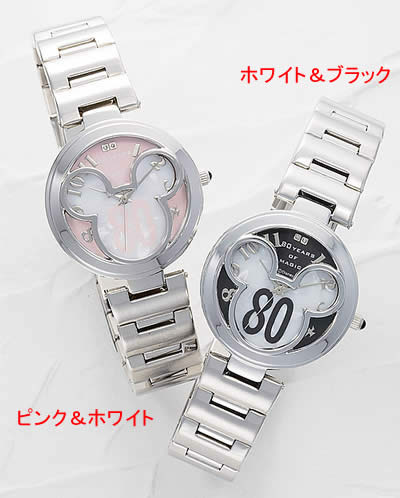 Mickey Mouse's birthday 80th anniversary commemorative watch