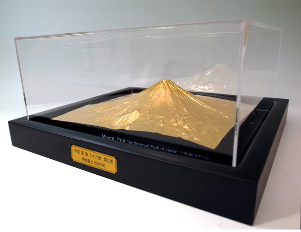 富士山 山岳模型 インテリア富士山 富士山ダイカスト 富士山模型 1/70000スケール 富士山 平成富嶽三十六景 第三景 黄金富士 黒額装モデル ケース付き