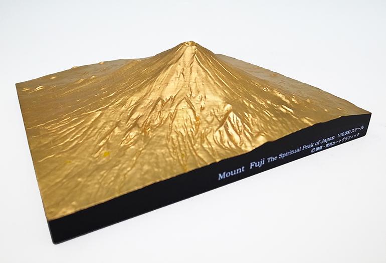 富士山 平成富嶽三十六景 第三景 黄金富士 単体モデル
