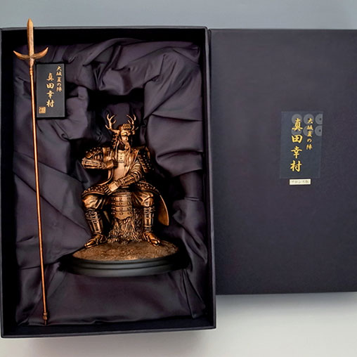 ★ KENSIN historical figure Sanada Masayuki village patina version