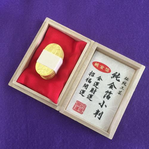 大判小判 レプリカ 純金箔製 25枚 ミニ小判セット