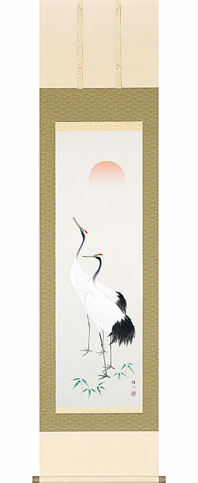 縁起物 掛け軸 A-7765 【 双鶴 】 佐藤桂三 偕拓堂アート お祝い 節句 掛軸台