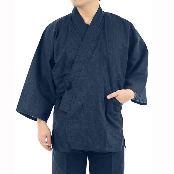 作務衣 職人がつくった 絣紬(かすりつむぎ) 作務衣 【 NO.10 濃紺 】 日本製 桐生 綿100% 春用 夏用 秋用 さむえ