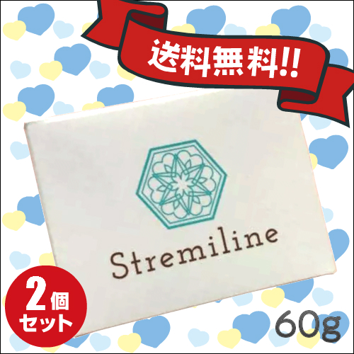 【カード10倍】【ママ割5倍】ストレミライン 60g 医薬部外品 2個セット