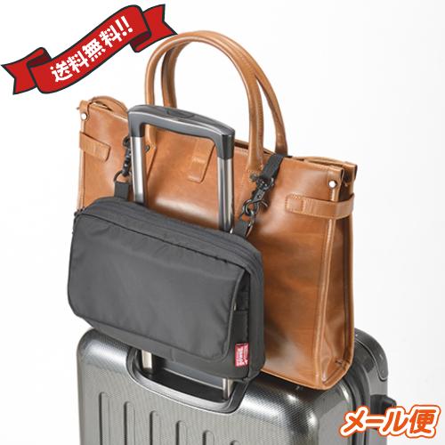 バッグをとめるポーチ ブラック GW-3102-009