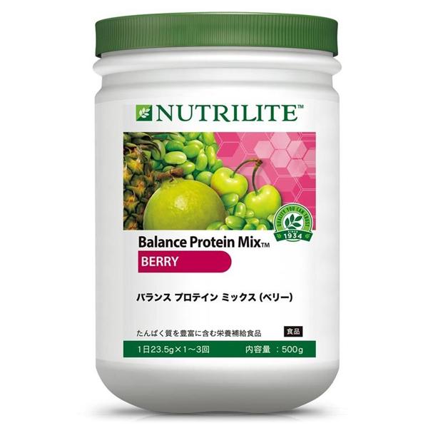アムウェイ ニュートリライト バランス プロテイン ミックス (ベリー)500g アミノ酸スコア100