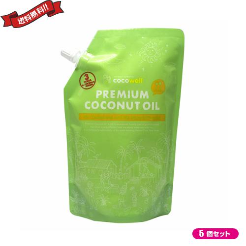 ココウェル プレミアムココナッツオイル 500ml 5個セット