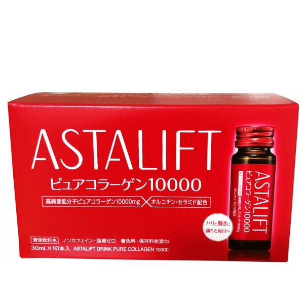 お得な6箱セット アスタリフト ドリンク ピュアコラーゲン10000 (30ml×10本)10,000mgの低分子コラーゲン