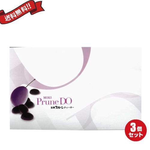 【カード10倍】お得な3箱セット ミキプルーン ディーオー 15袋