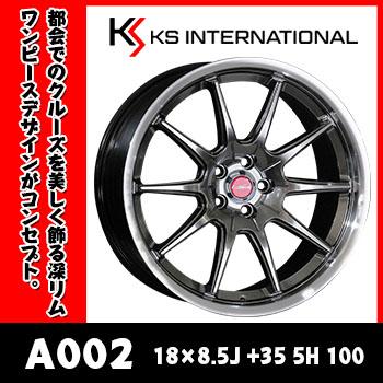 KS A002 8.5J IN35 5H 100 18インチ 新品 アルミホイール 単品1本 装着可能車種:86・プリウスなど