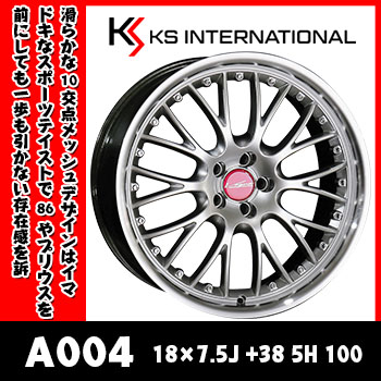 KS A004 7.5J IN38 5H 100 18インチ 新品 アルミホイール 4本セット 装着可能車種:プリウス・86など