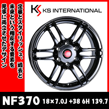 KS NF370 7.0J IN38 6H BLACK 139.7 18インチ 新品 アルミホイール 単品1本 装着可能車種:ハイエース・キャラバンなど