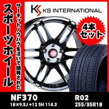 【レイダン R02 255/35R18インチ】【KS NF370 BLACK 18x9.5 +12 5H 114.3】タイヤ&ホイール18インチ4本セット