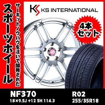 【レイダン R02 255/35R18インチ】【KS NF370 SILVER 18x9.5 +12 5H 114.3】タイヤ&ホイール18インチ4本セット