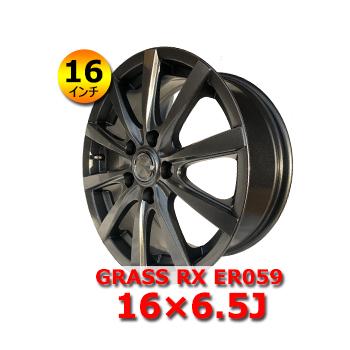 GRASS RX ER059 16×6.5J 5H PCD114.3 IN53 16インチ 新品 アルミホイール 4本 装着可能車種:TOYOTA・アイシス・ノア・ヴォクシー・イプサム・エスクァイア・ラッシュ・ブレビス