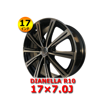 DIANELLA R10 17×7.0J 5H PCD100 IN48 17インチ 新品 アルミホイール 1本 装着可能車種:トヨタ/86・アベンシス・ウィッシュ・プリウス・SUBARU・インプレッサ・インプレッサワゴン・エクシーガ・フォレスター・レガシィ