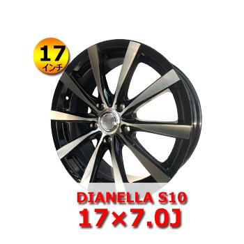 DIANELLA S10 17×7.0J 5H PCD100 IN48 17インチ 新品 アルミホイール 1本 装着可能車種:トヨタ/86・アベンシス・ウィッシュ・プリウス・SUBARU・インプレッサ・インプレッサワゴン・エクシーガ・フォレスター・レガシィ