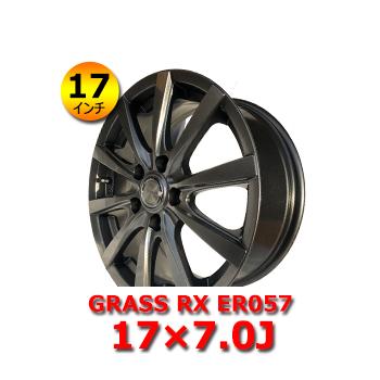 GRASS RX ER057 18×7.0J 5H PCD114.3 IN48 18インチ 新品 アルミホイール 4本 装着可能車種:RAV4・マークX・アコード・RX-8・ノア・ヴォクシー・エルグランド