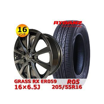 【レイダン R05 205/55R16インチ】【GRASS RX ER059 16×6.5J +53 5H 114.3】ラッシュ TOYOTA・アイシス タイヤ&ホイール 16インチ 4本セット