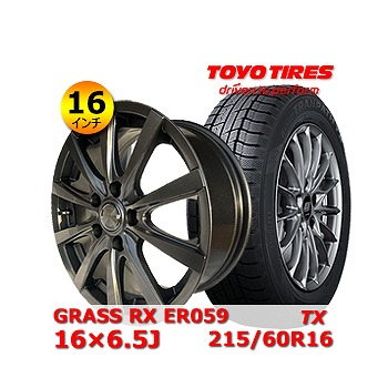 【トーヨー TX 215/60R16インチ】【GRASS RX ER059 16×6.5J +53 5H 114.3】カムリ・エスティマ・オデッセイ・CX-3・MPV タイヤ&ホイール 16インチ 4本セット
