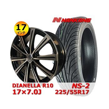 【ナンカン NS-2 225/55R17インチ】【DIANELLA R10 17×7.0J +48 5H 100】スバル/フォレスターレガシイ タイヤ&ホイール 17インチ 4本セット