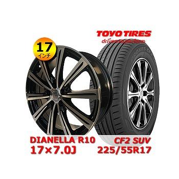 【トーヨー CF2 SUV 225/55R17インチ】【DIANELLA R10 17×7.0J +48 5H 100】フォレスター タイヤ&ホイール 17インチ 4本セット