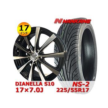 【ナンカン NS-2 225/55R17インチ】【DIANELLA S10 17×7.0J +48 5H 100】スバル/フォレスターレガシイ タイヤ&ホイール 17インチ 4本セット