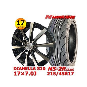 【ナンカン NS-2R(120) 215/45R17インチ】【DIANELLA S10 17×7.0J +48 5H 100】トヨタ/86・プリウス・ウィッシュ タイヤ&ホイール 17インチ 4本セット