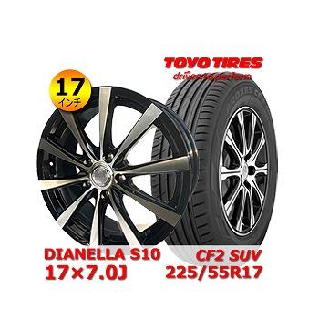 【トーヨー CF2 SUV 225/55R17インチ】【DIANELLA S10 17×7.0J +48 5H 100】スバル/フォレスターレガシイ タイヤ&ホイール 17インチ 4本セット