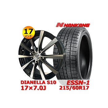 【ナンカン ESSN-1 215/60R17インチ】【DIANELLA S10 17×7.0J +54 5H 114.3】エルグランド・クロスロード タイヤ&ホイール 17インチ 4本セット
