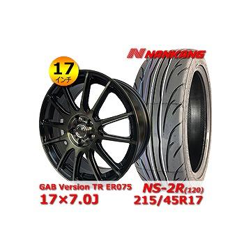 【ナンカン NS-2R(120) 215/45R17インチ】【GAB Version TR ER075 17×7.0J +54 5H 114.3】ノア・ヴォクシー・アコード・インテグラ・セレナ・アテンザ タイヤ&ホイール 17インチ 4本セット