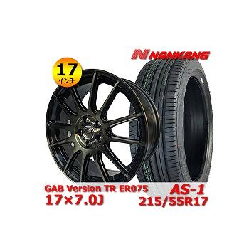 【ナンカン AS-1 215/55R17インチ】【GAB Version TR ER075 17×7.0J +54 5H 114.3】カムリ・ティーダ・オデッセイ・MPV タイヤ&ホイール 17インチ 4本セット
