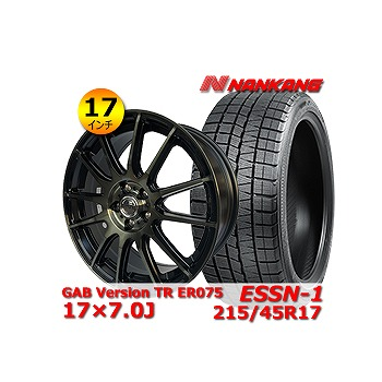 【ナンカン ESSN-1 215/45R17インチ】【GAB Version TR ER075 17×7.0J +54 5H 114.3】ノア・ヴォクシー・アコード・インテグラ・セレナ・アテンザ タイヤ&ホイール 17インチ 4本セット