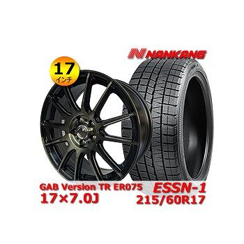 【ナンカン ESSN-1 215/60R17インチ】【GAB Version TR ER075 17×7.0J +54 5H 114.3】エルグランド・クロスロード タイヤ&ホイール 17インチ 4本セット